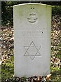 TG2008 : Commonwealth war grave in the Jewish section by Evelyn Simak