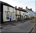 SO3700 : Little Welly Gifts in Usk by Jaggery