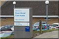 TQ3505 : Dean Wood Care Home sign by Adrian Cable
