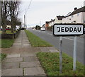 ST0685 : Beddau boundary sign by Jaggery