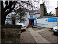 H4572 : Bupa Dental Care, Campsie Road, Omagh by Kenneth  Allen