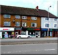 ST3090 : Spar, Malpas Road, Newport by Jaggery