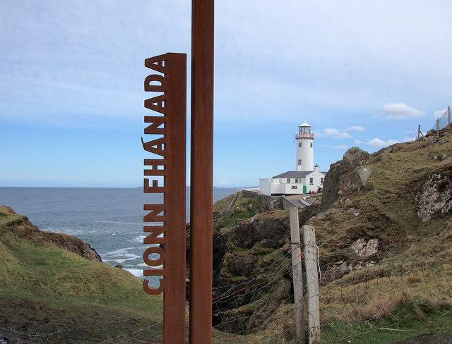 Wild Atlantic Way sign, Fanad Head Lighthouse