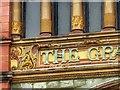 SE3033 : The Grand Arcade, Briggate by Alan Murray-Rust