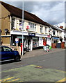 ST2688 : McColl's convenience store and a post office, Rogerstone by Jaggery
