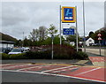 SM9515 : Aldi name sign, Haverfordwest by Jaggery