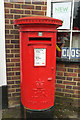 SU9877 : Postbox, Datchet by Derek Harper