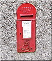 SO1730 : King Edward VII postbox in a  Pengenffordd wall, Powys by Jaggery
