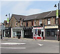 ST1796 : Monmouthshire Building Society branch in Blackwood by Jaggery