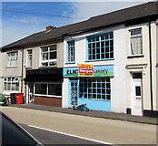 ST3288 : Former Elm Tree Bakery, Church Road, Newport by Jaggery