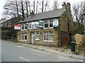 SE1123 : The Admiral pub for sale, Southowram by Humphrey Bolton