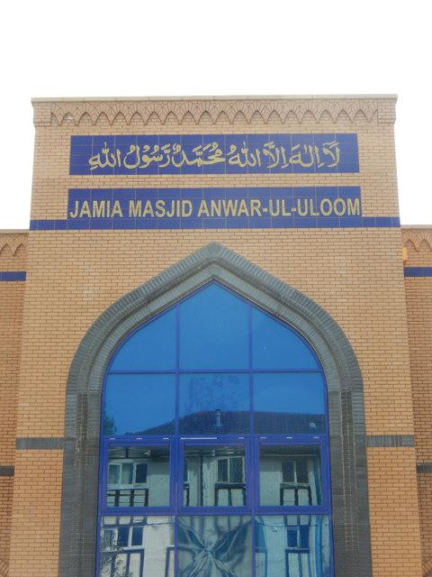 Jamia Masjid Anwar-Ul-Uloom