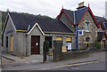 NN5732 : Bank of Scotland, Killin by Ian Taylor