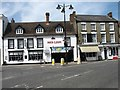 TF2569 : The Red Lion, Horncastle by David Purchase