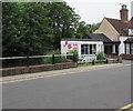 SU4767 : Sally Ann's, Northcroft Lane, Newbury by Jaggery