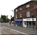 SU4666 : Vinh Kee Chinese takeaway, Newbury by Jaggery