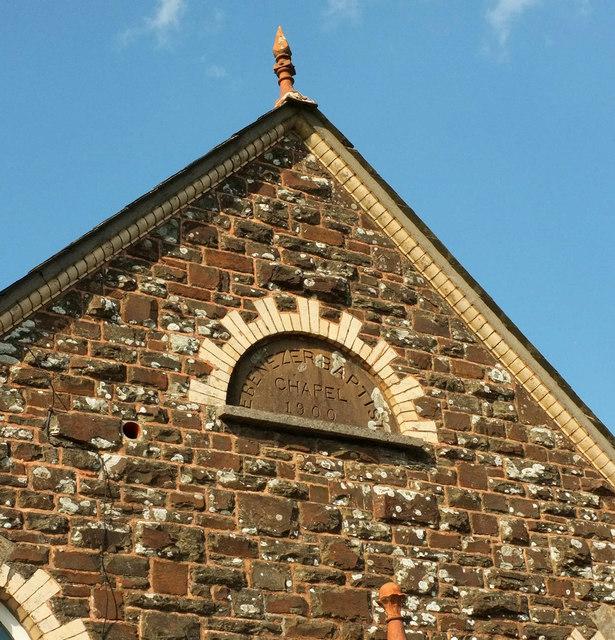 Former chapel, Caute