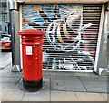 SJ8498 : Victorian Postbox (M4 6D) by Gerald England