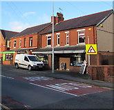 SJ3057 : Williams & Son butchers, High Street, Caergwrle, Flintshire by Jaggery