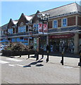 ST1587 : Argos and Edinburgh Woollen Mill, Castle Court Shopping Centre, Caerphilly by Jaggery