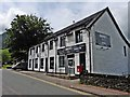 NN0858 : Fish and chip shop, Ballachulish by Roger Cornfoot