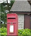 NJ5703 : Royal Mail postbox at West Park, Lumphanan by Stanley Howe