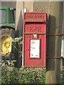 NU0005 : Postbox at High Trewhitt by Graham Robson