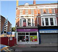 ST3187 : Scope charity shop, 130 Commercial Street, Newport by Jaggery