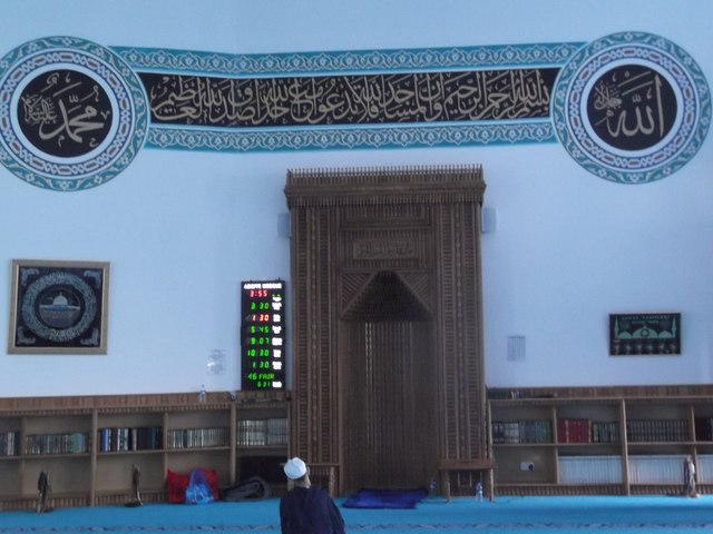 Prayer Room, Aziziye Mosque, Stoke Newington Road