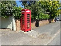 TM3864 : Kelsale Defibrillator Station by Adrian Cable