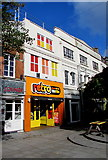 ST1876 : Retro - Home of the 90s Vibe, Cardiff by Jaggery