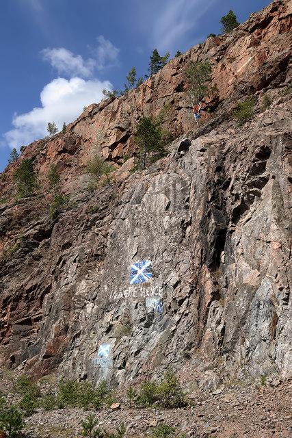 A quarry face at Slochd