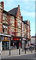 ST3187 : Drunk Monkey, Commercial Street, Newport by Jaggery