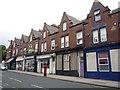 NZ3857 : Shops on Hylton Road, Sunderland by JThomas