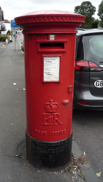 Elizabeth II postbox on Old Durham Road, Sheriff Hall