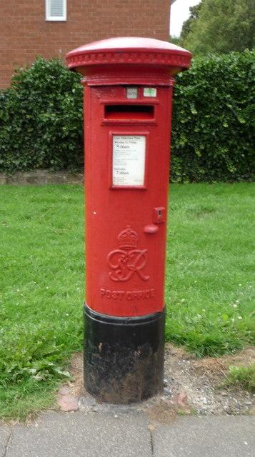 George VI postbox on Beacon Lough Road