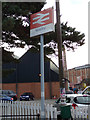 TM1131 : Mistley Railway Station sign by Adrian Cable