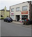 SY5997 : Amber Hardware shop, Maiden Newton by Jaggery