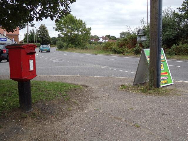 Wood Lane Postbox