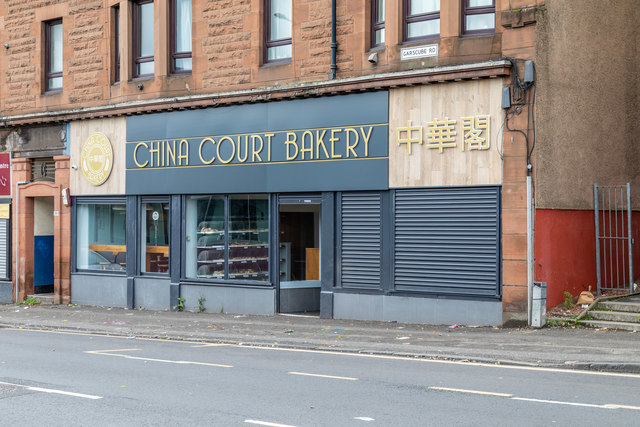 The China Court Bakery on Garscube Road in Glasgow