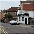 ST3261 : Burroughs Dance Centre, 34-36 Baker Street,Weston-super-Mare by Jaggery