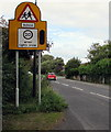 ST5484 : Warning sign - school, Ableton Lane, Severn Beach by Jaggery