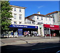 ST5874 : Salvation Army shop, 10-12 Gloucester Road, Bristol by Jaggery