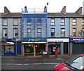 H4572 : Scaffolding, Subway, Omagh by Kenneth  Allen