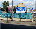 ST5871 : Two Primesight advertising boards on a Bedminster corner, Bristol by Jaggery