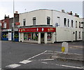 ST3261 : Corner of Locking Road and George Street, Weston-super-Mare by Jaggery