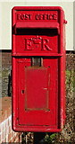 SD9321 : Close up, Elizabeth II postbox in front of Travis House, Walsden by JThomas