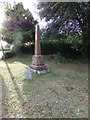 TL9125 : Aldham War Memorial by Geographer