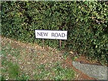 TL9125 : New Road sign by Geographer
