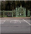 SO2900 : Grade II (Star) listed Entrance Gates to Pontypool Park by Jaggery